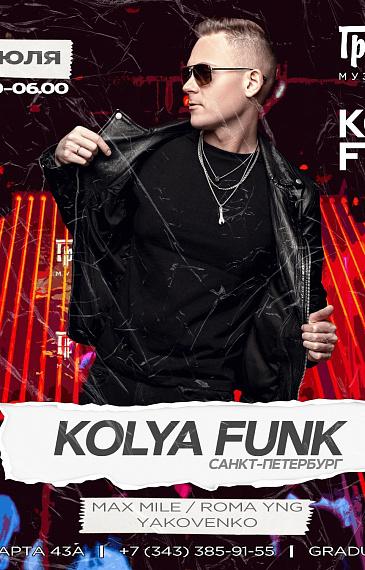 Kolya Funk - Санкт-Петербург