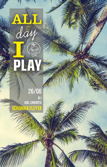 ALL DAY I PLAY | Hungry Bird