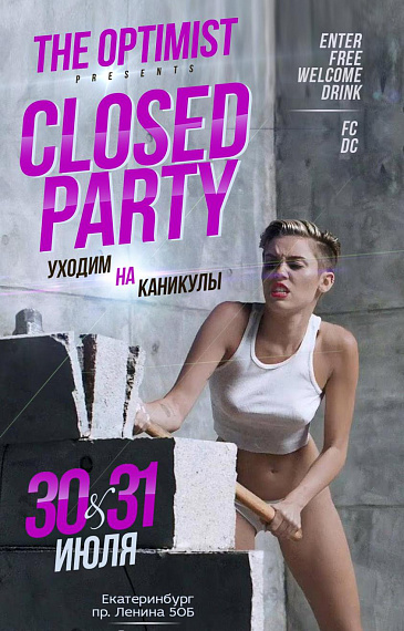 Closed party