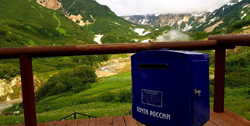 Почти 400 работ поступило на фотоконкурс «Земля Дальневосточной почты»