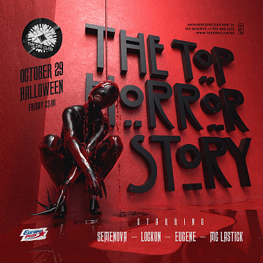 HALLOWEEN: THE TOP HORROR STORY