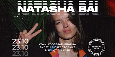 Natasha Bai (ДК Детка)