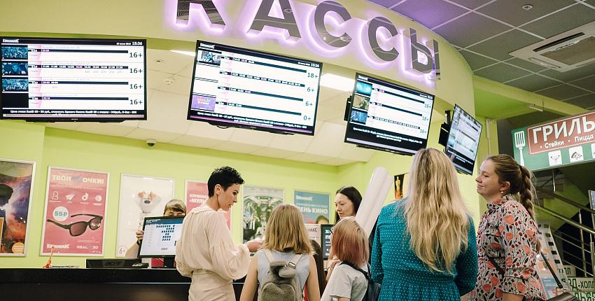 ТОП-7 фишек кинотеатра «Киномакс»