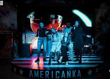 Американка События