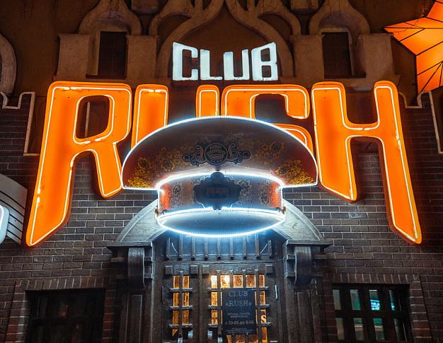 Фотоотчеты из ночных клубов в пензе клуб со стриптизом в спб