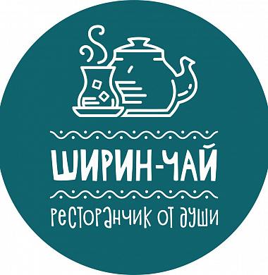 Ширин-Чай