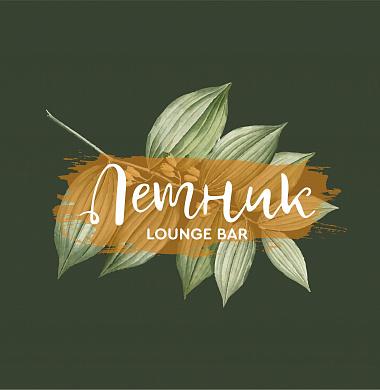 Lounge Bar Летник