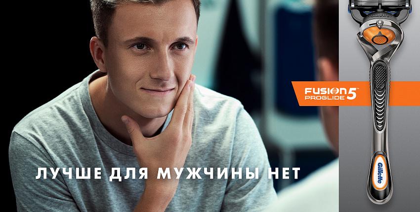 Gillette запускает новую кампанию #ЛучшеТебяМужчиныНет с футболистом Александром Головиным
