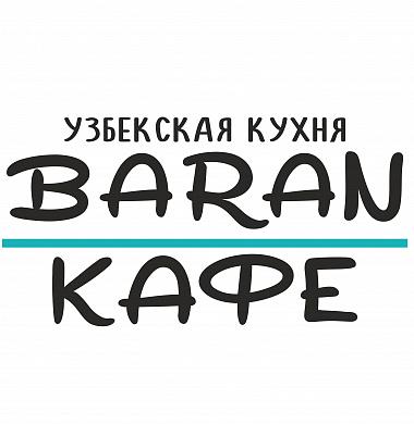 Baran-Кафе