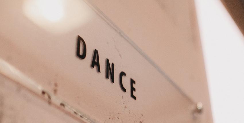 Танцуй вместе с GEO.PRO