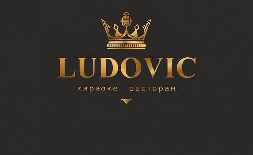 logotip-LYUDOVIK-zolotoy-1.jpg
