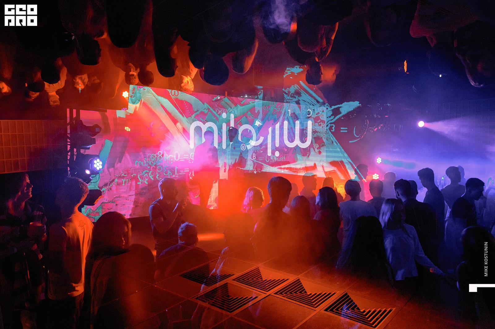 Ночной клуб нижнего новгорода мило самая знаменитый клуб москвы