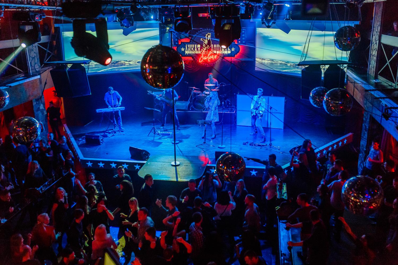 Ночные клуб дикая лошадь клуб в москве на тойоту