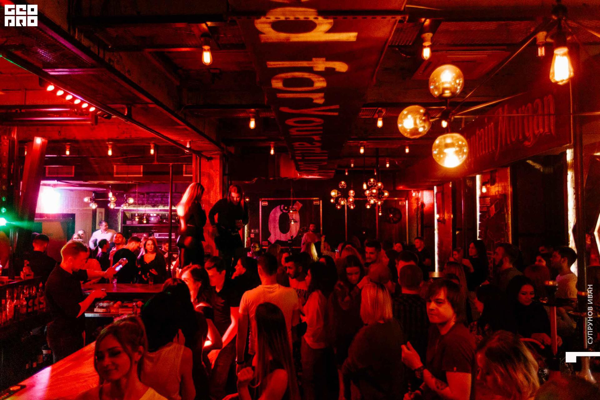 Ночной клуб ростов на дону рокс стриптиз клубы москвы мужские