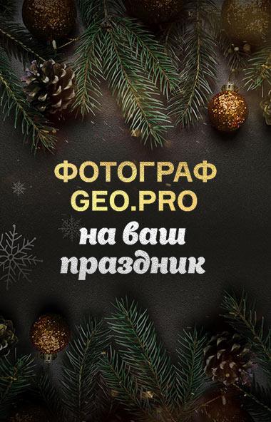 нг Челябинск