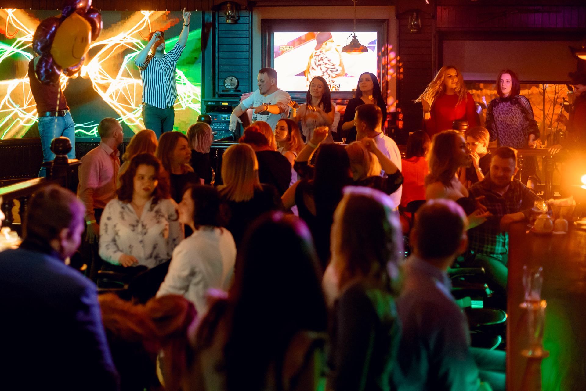 Бизон тюмень фото ночной клуб клубы копро москва