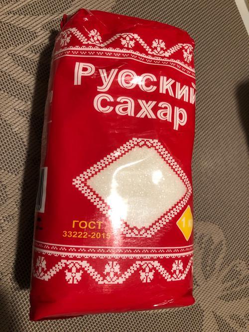 "фото Сахар белый ""Русский сахар"", 1кг."