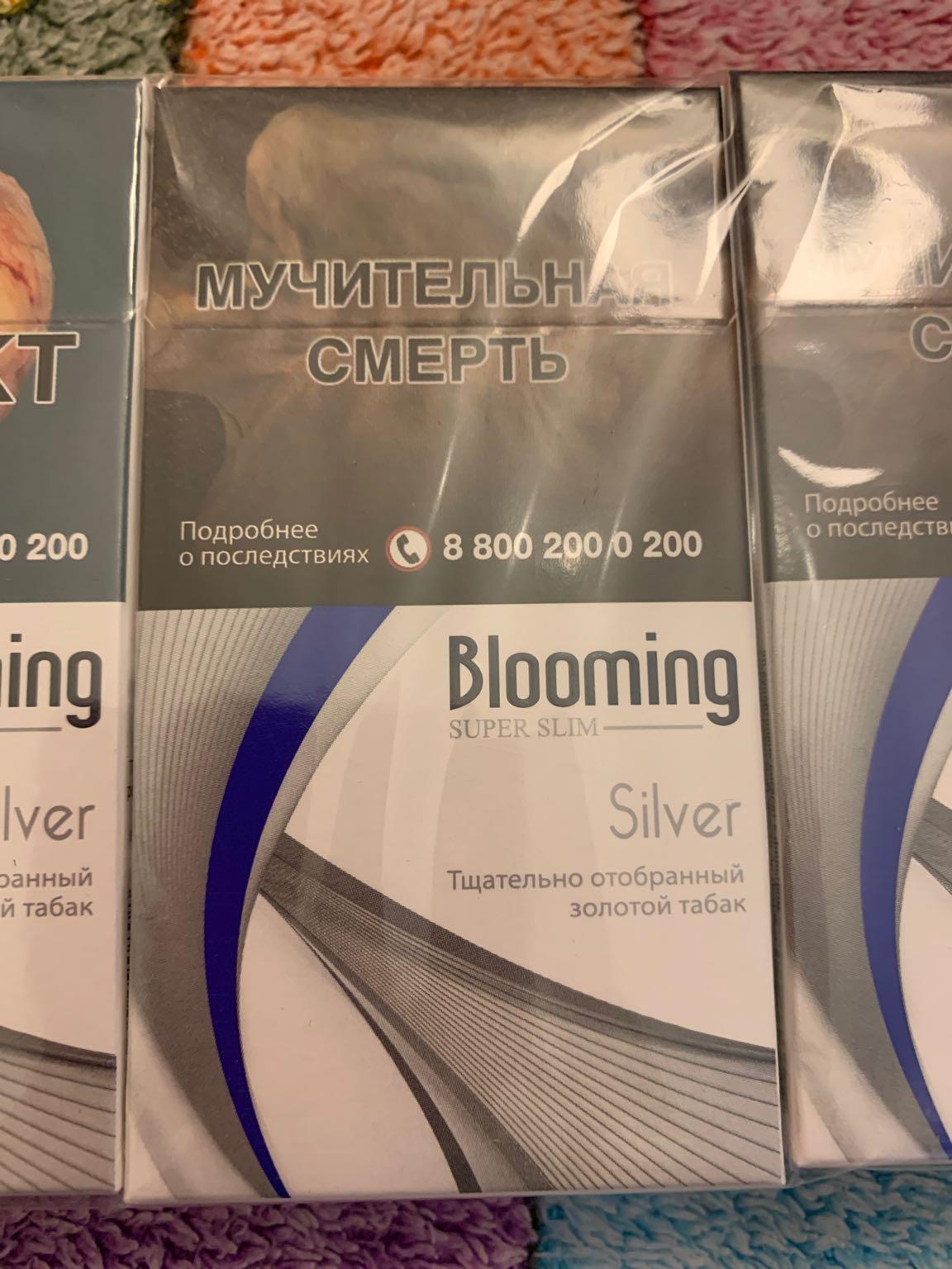 Сигареты blooming silver super slim купить сигареты оптом спб с ценами