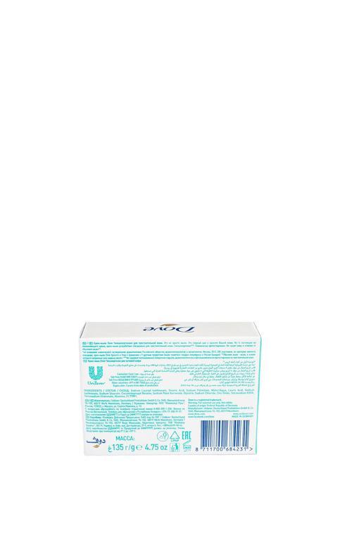 отзыв Dove Крем-мыло Dove Гипоаллергенное (135 г)