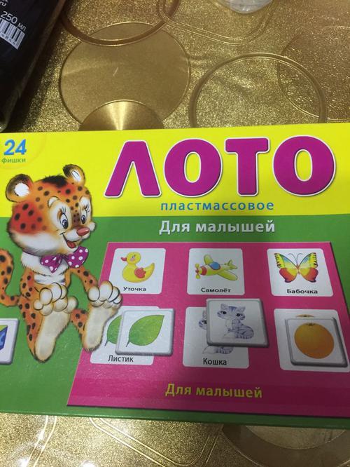 Book (ISBN: 5378160073)