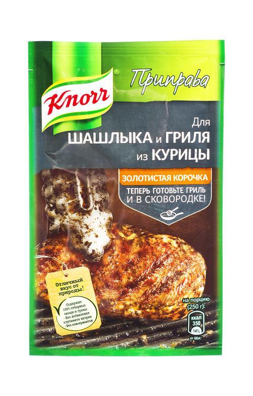 отзыв Knorr приправа для шашлыка и гриля из курицы золотистая корочка 23 гр