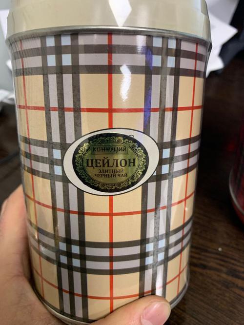 """чай черный крупнолистовой """"цейлон"""""""