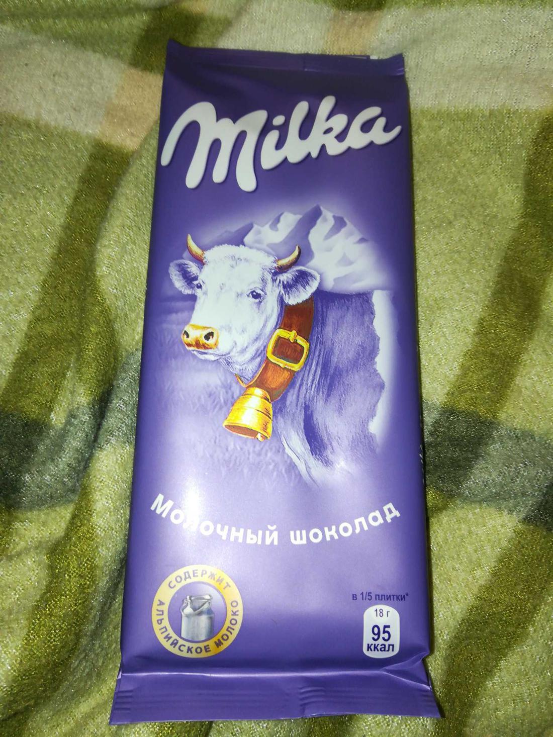 цена Шоколад Milka молочный