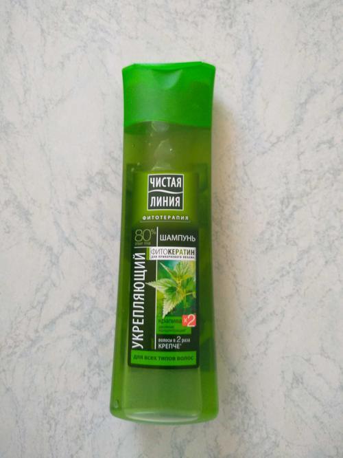 """фото4 Шампунь укрепляющий """"чистая линия"""" на отваре целебных трав для всех типов волос крапива"""