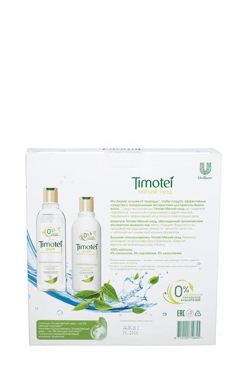 """Timotei подарочный набор для волос """"Мыгкий уход"""", (250+200 мл)"""