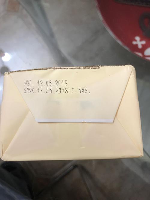 """описание Масло сладко-сливочное несолёное """"Брест-Литовск"""". Массовая доля жира 82.5% Высший сорт"""