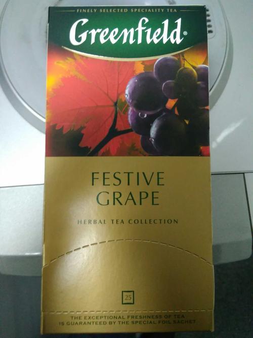 цена Напиток чайный Гринфилд Фестив Грейп в пакетиках