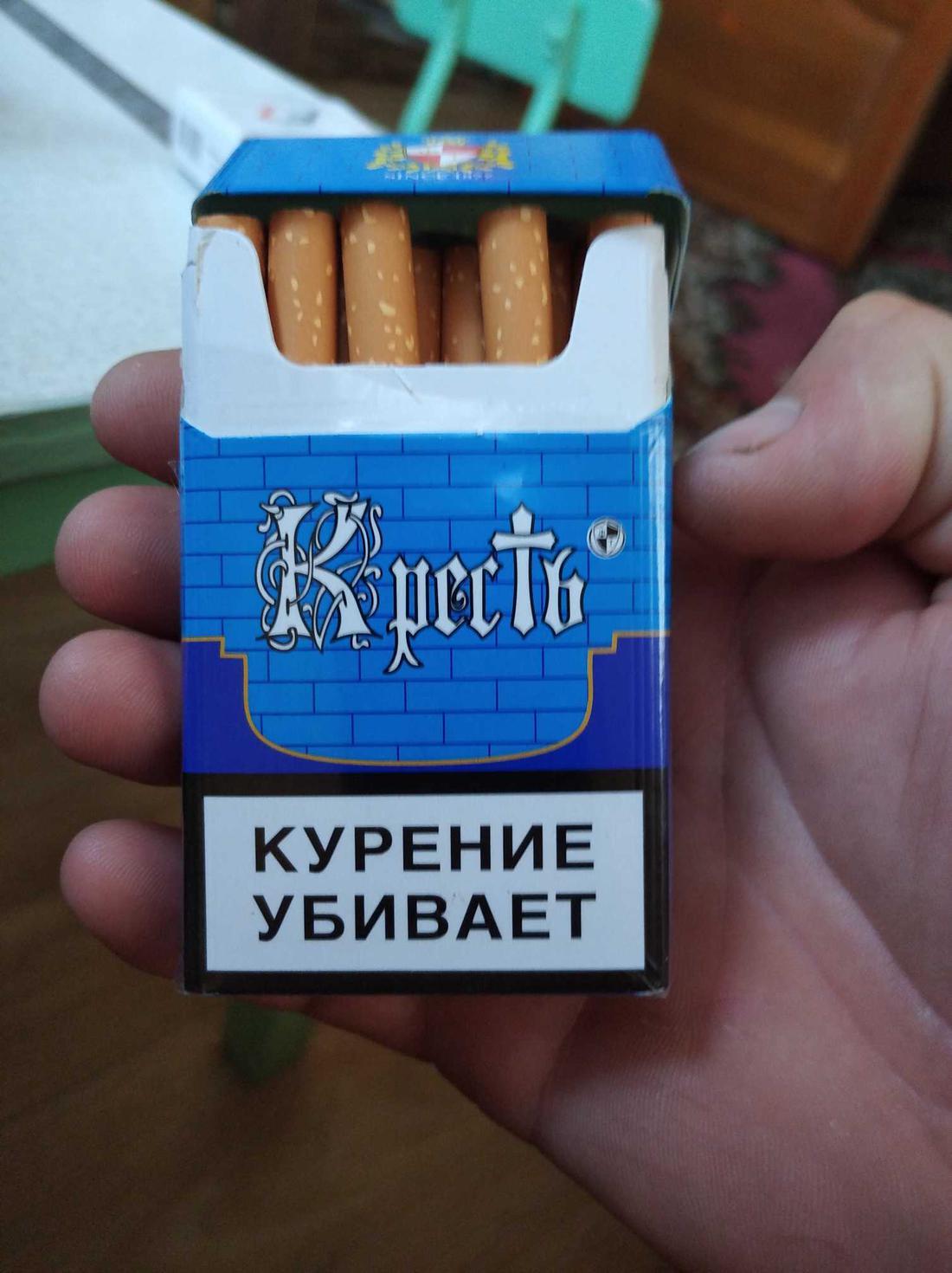 где купить сигареты кресты