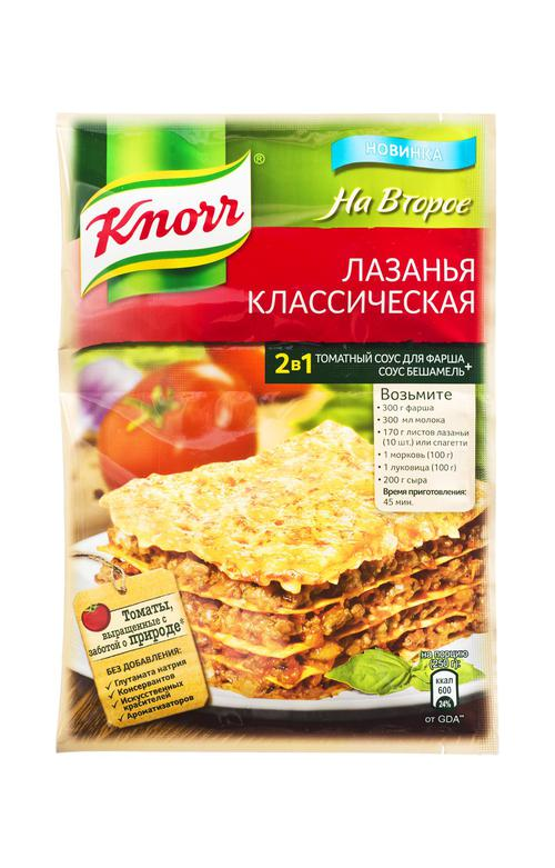цена Knorr На Второе сухая смесь для соуса лазанья классическая 41 гр
