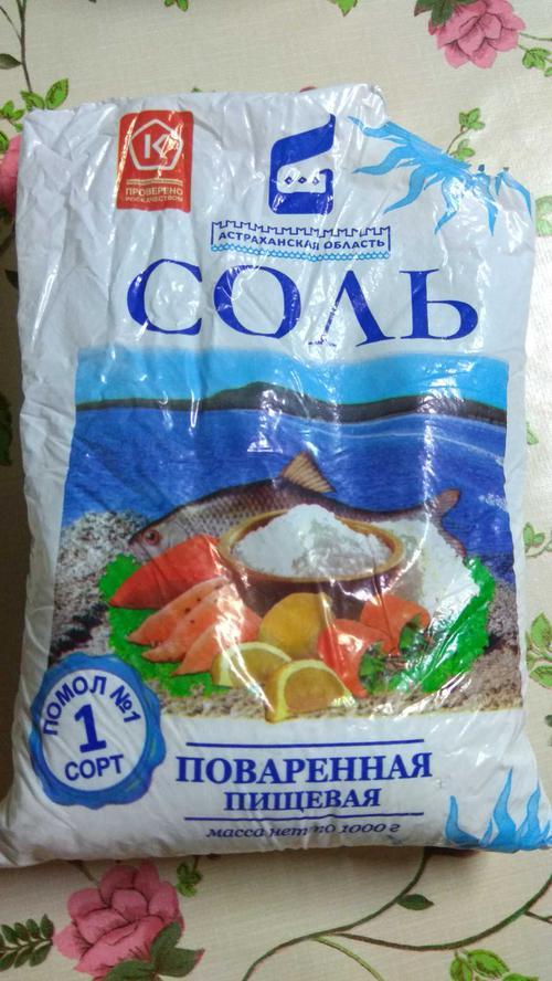 описание Соль Астраханского края, поваренная пищевая молотая