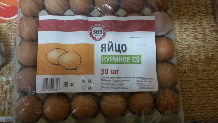 отзыв Яйца куриные пищевые столовые, отборной категории