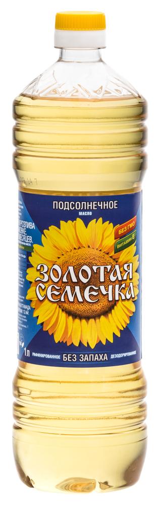"""Подсолнечное масло """"Золотая семечка"""", высший сорт"""
