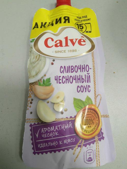 фото Соус сливочно-чесночный для мяса Calve