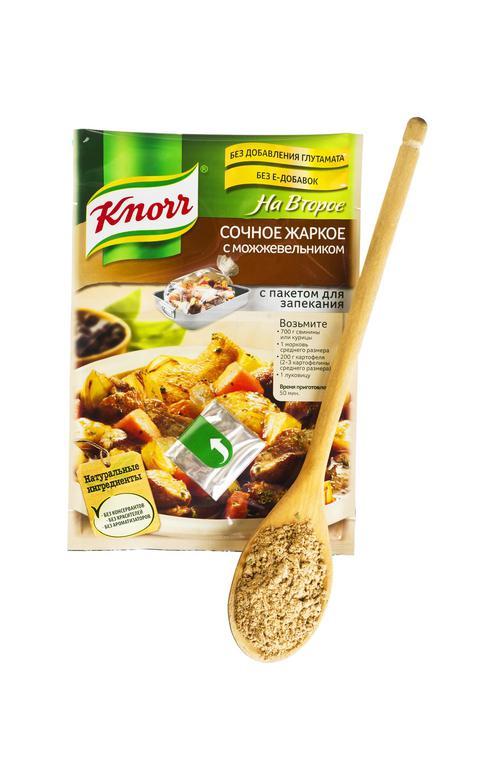 Приправа Knorr на второе сочное жаркое с можжевельником 24г