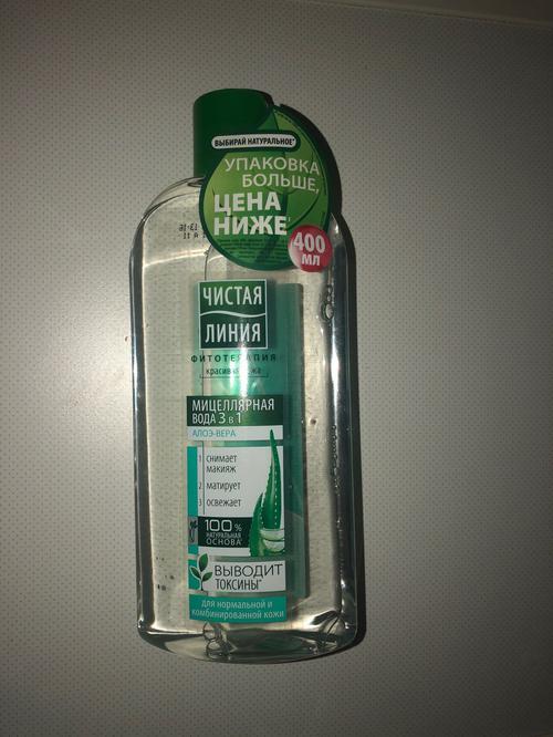 """цена Мицеллярная вода """"Чистая Линия"""" 3в1, Для нормальной и комбинированной кожи, 400 мл."""