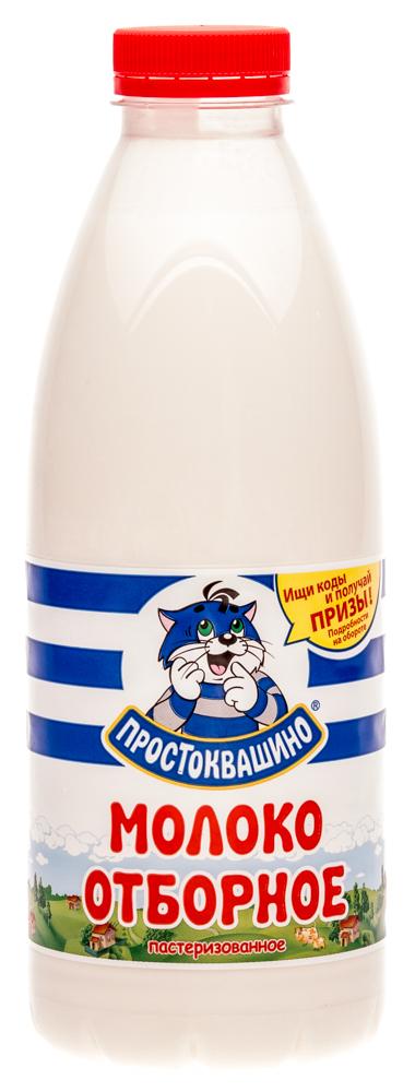 Молоко Простоквашино, цельное отборное питьевое пастеризованное , 930мл.