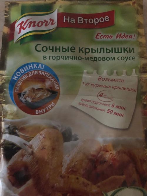 """описание Смесь """"Knorr"""" На второе! Сочные крылышки в горчично- медовом соусе 23 г."""