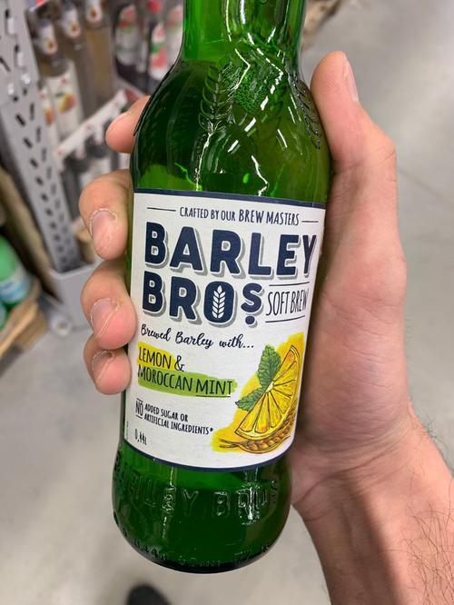 фото Напиток безалкогольный Barley Bros сильногазированный пастеризованный Барлей Бро Лимон и Марокканская мята, 0.44л ст/б