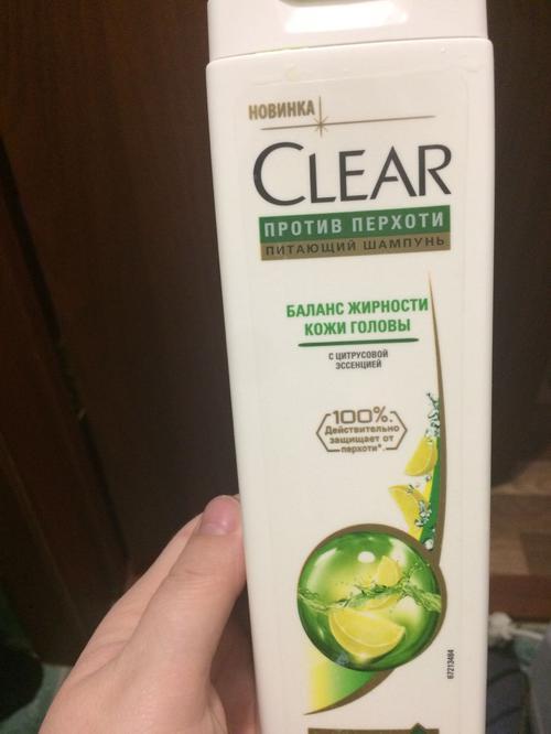 """стоимость Шампунь для жирных волос и головы """"CLEAR VITA ABE"""" Против перхоти, с экстрактом лимона, 400мл"""