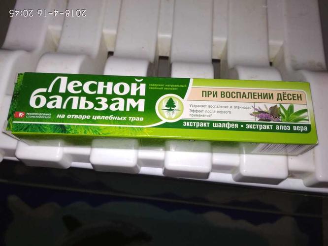 стоимость Лечебно-профилактическая зубная паста с экстрактом шалфея и алоэ-вера на отваре трав