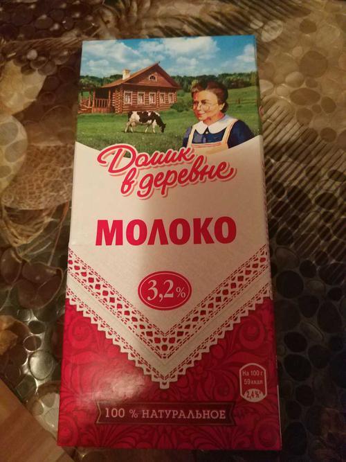"""фото1 Молоко """"Домик в деревне"""" 3,2% ультрапастеризованное"""