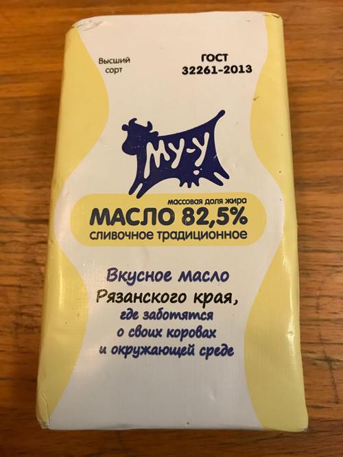 фото Сливочное масло Му-у Традиционное, 82,5%, высший сорт