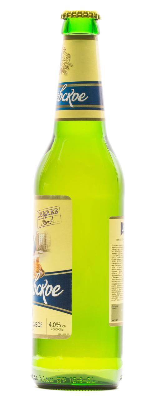 фото1 Пиво светлое Жигулевское Фирменное Живое