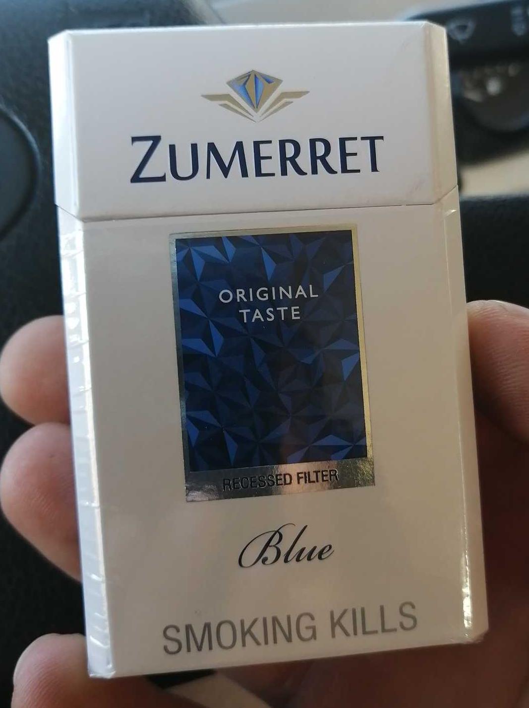 Zumerret сигареты где купить электронная сигарета sky отзывы одноразовая