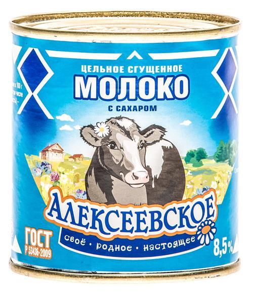 """Молоко сгущенное с сахаром """"Алексеевское"""""""