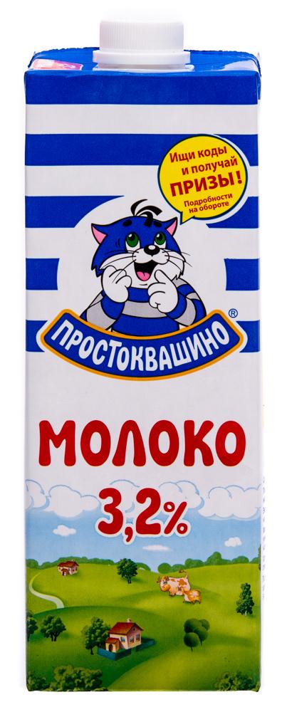 Молоко Простоквашино 3,2% ультрапастеризованное